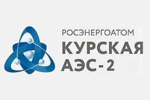 Курская АЭС-2 лого